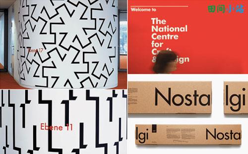 十大常用经典英文字体推荐 Futura字体案例