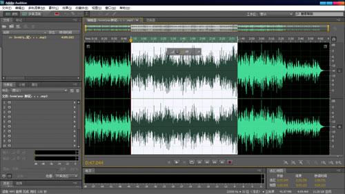 快速提高英语听力水平的秘诀-Adobe Audition