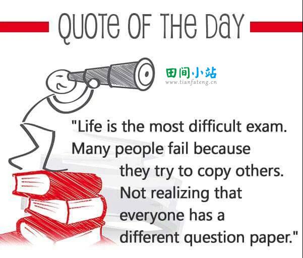 英语名言 | 生活是最难的考试,每个人的考卷都不同