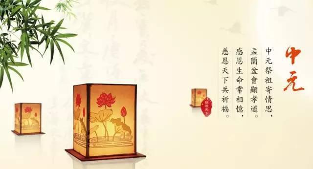 """跟鬼佬这么解释""""中元节"""":中元节(hungry ghost festival)"""
