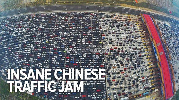 疯狂的中国堵车场景