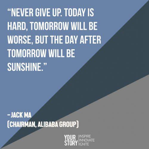 英语名言:今天很残酷,明天更残酷,后天很美好。