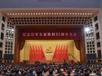 习近平纪念长征胜利80周年讲话金句 中国日报网 2016-10-28 15:47
