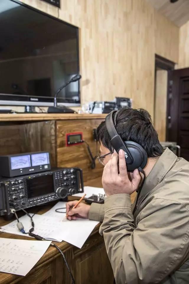 入门   业余无线电常用缩略语