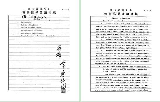 从特蕾莎·梅武汉之行谈武汉大学与英国留学史话