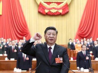 2018年最新中国宪法宣誓词(中英双语)