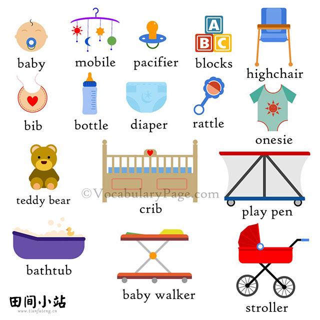 图说英语词汇 | 常见婴幼儿用品词汇一览