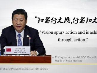 中英双语 | 习近平上合峰会讲话引用过的经典名句