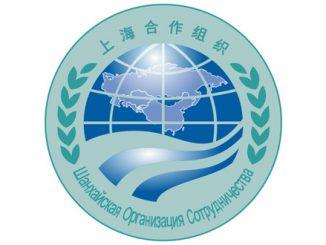 中英双语 | 这周末开峰会的上海合作组织,你对她知道多少?