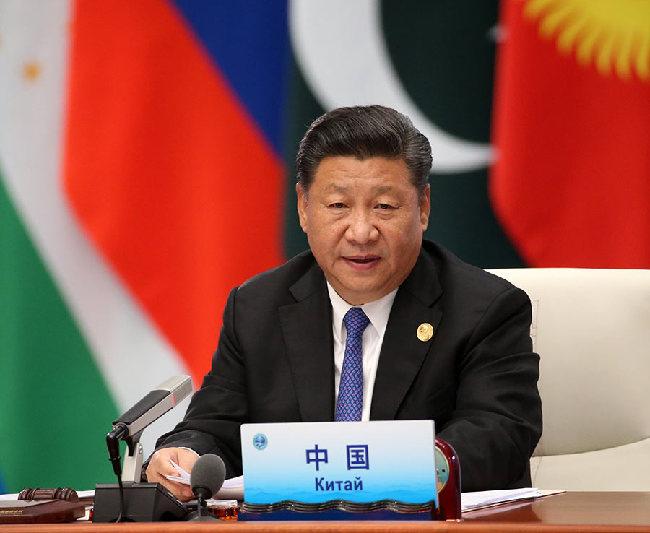 中英双语 | 习近平上海合作组织峰会讲话要点:五个观念与五项建议
