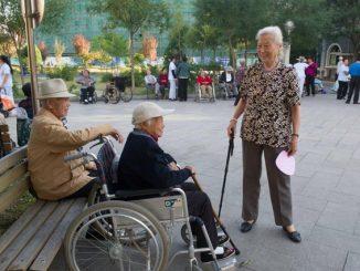 英语热词 | 养老保险基金中央调剂制度7月起实施