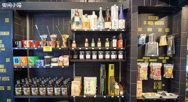 短篇小说 | 杂货店里的老师 Me & Miss Bee