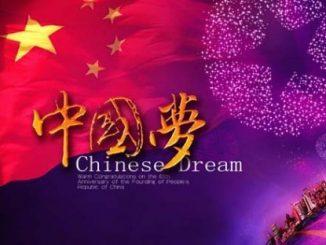 中国关键词 | 中国梦是人民的梦 The Chinese Dream is the dream of the people
