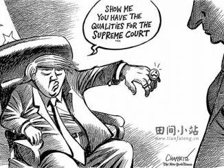 英语漫画 | 谁将填补肯尼迪大法官留下的空白? Trump Prepares to Nominate a Supreme Court Justice