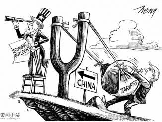 英语漫画 | 特朗普向中国全力出击 Trump Takes His Best Shot