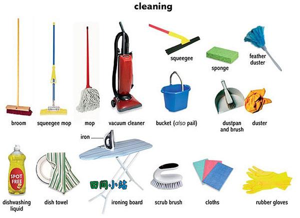 图说英语词汇 | 打扫卫生常用清洁用具英语词汇中英对照