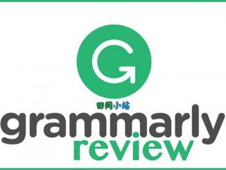 英语写作 | 安利一个英语写作辅助神器Grammarly