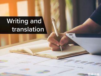 翻译研究 | 英语翻译的增译与减译窍门