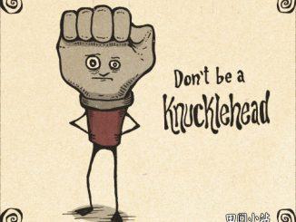 """特朗普的花式""""骂人""""法:Knucklehead"""
