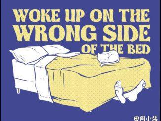 "英语口语 | 用get up on the wrong side of the bed表达""自早上一起床就心情不好"""