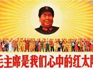 翻译研究 | 为什么毛主席是Chairman Mao, 习主席却是President Xi?