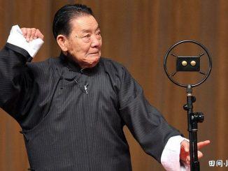 英语热词 | 评书艺术家单田芳去世 pingshu artist