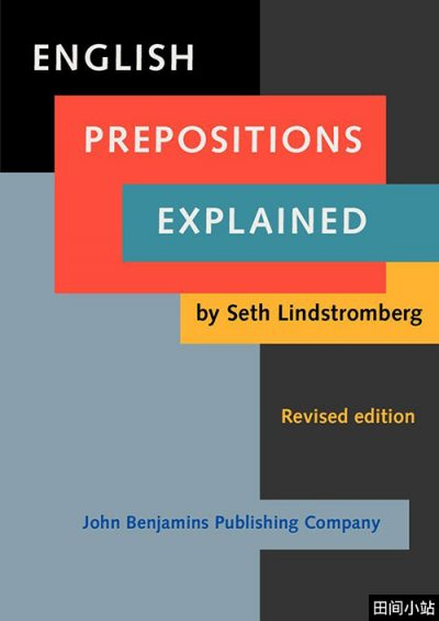 好书推荐 | English Prepositions Explained《英语介词释疑》PDF下载
