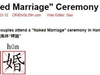 翻译研究   裸婚的正确英语表达是naked marriage吗?