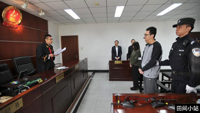 英语热词 | 王宝强前经纪人宋喆因职务侵占罪获刑6年 embezzlement