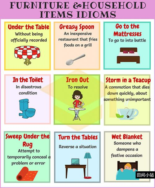 图说英语词汇 | 9个与家具和家居用品相关的英语习语