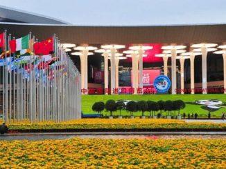 英语热词 | 习近平进博会演讲要点 China International Import Expo, CIIE