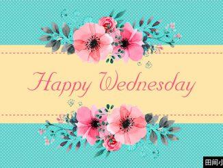"""英语中的星期三""""Wednesday""""是怎么来的?"""