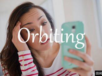2018年牛津辞典年度词汇入围词:Orbiting 在轨关系