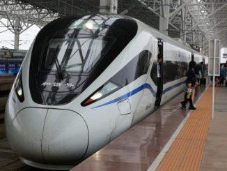 英语热词 | 高铁将迎电子客票时代 e-ticket