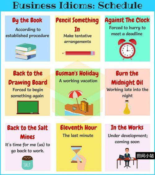 图说英语词汇 | 9个与日程安排相关的英语习语