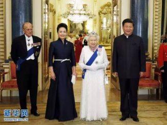 英国文化 | 英国女王把什么作为礼物送给了习近平?