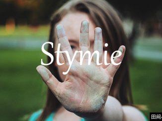 小词详解 | stymie