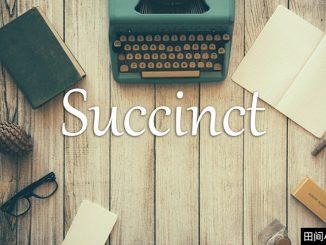 小词详解 | succinct