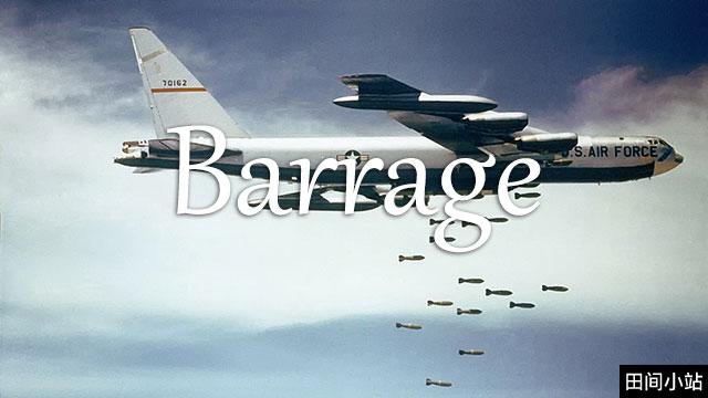 小词详解 | barrage