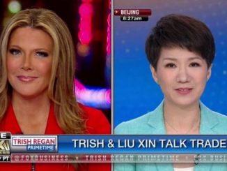 与刘欣约辩的美国女主播名字应该怎么译?