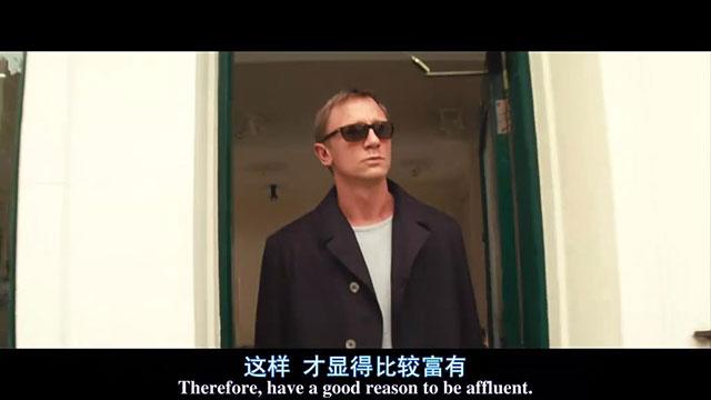 小词详解 | affluent