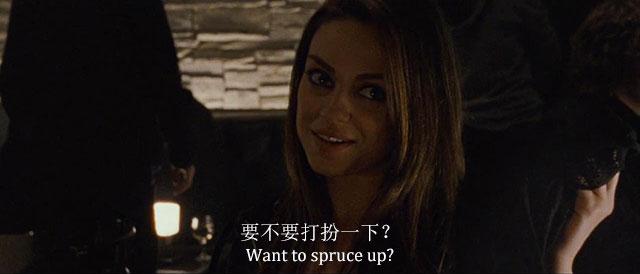 小词详解 | Spruce