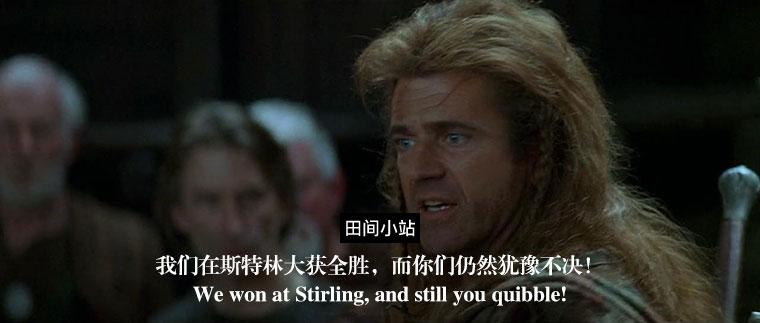 小词详解 | quibble
