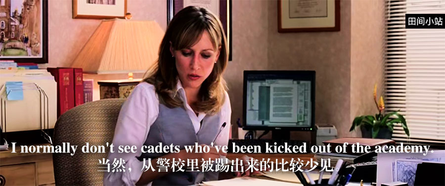 小词详解 | cadet