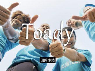 toady 英 [ˈtəʊdi] 美 [ˈtoʊdi]