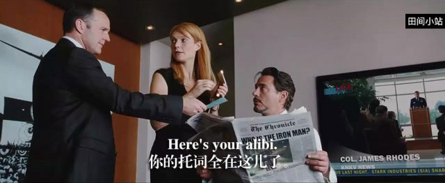 小词详解 | alibi