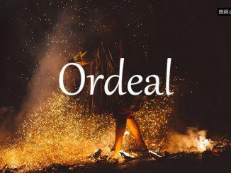 小词详解 | ordeal