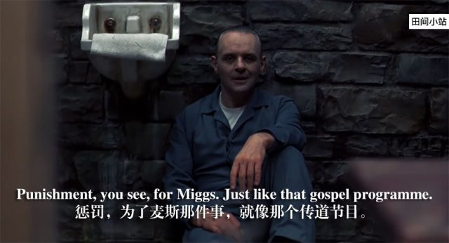 小词详解 | gospel