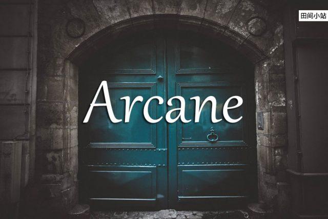 小词详解 | arcane